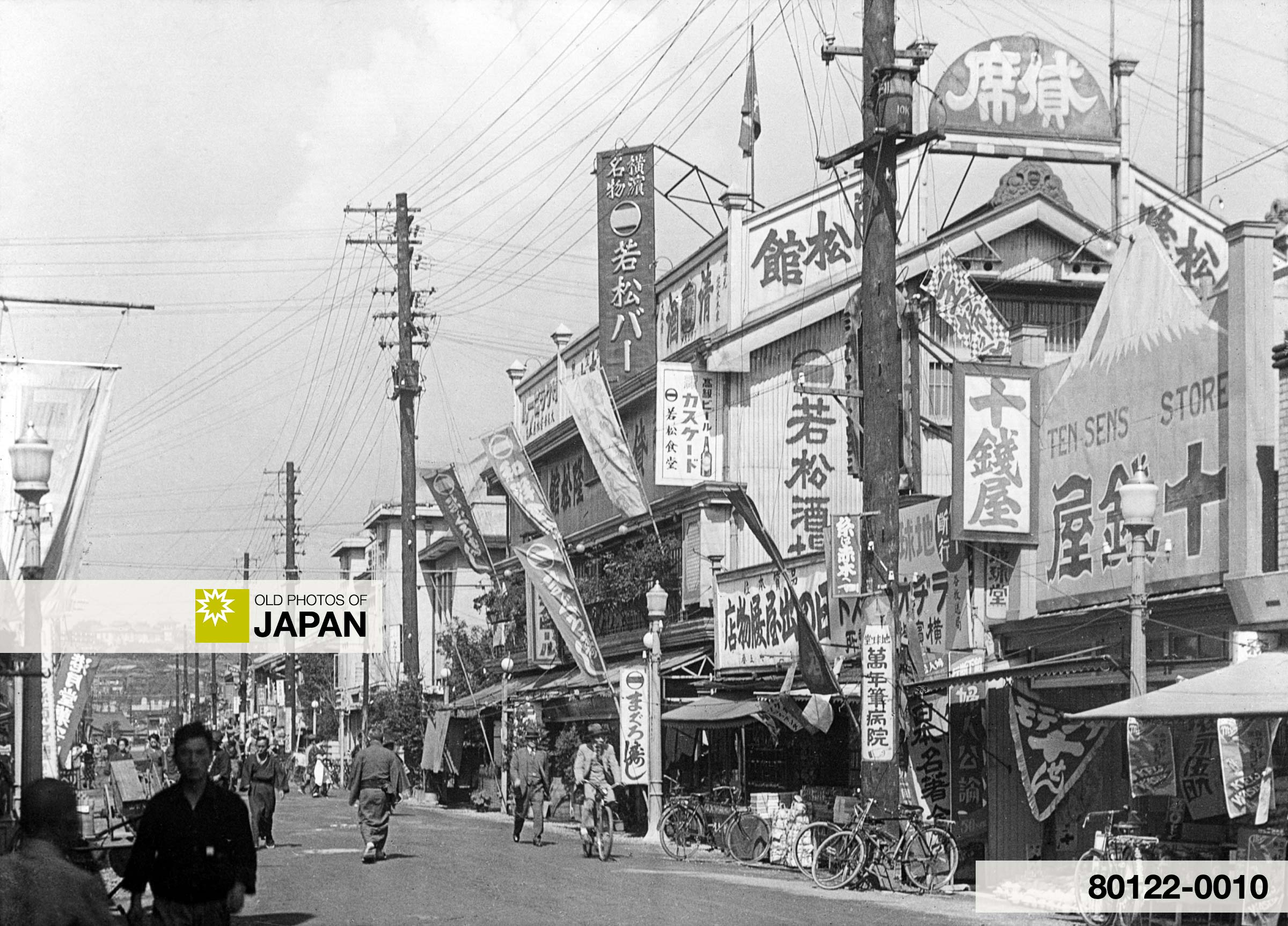 in yokohama  japan  1930